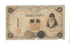 Japan - 1889, 1 Yen