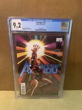 Avengers 12 CGC 🔥Thor Movie Ad🔥 Infinity Gauntlet 💎Gems Comic Book