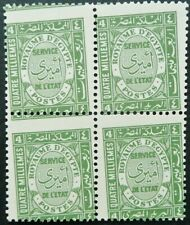 EGYPT 1926 OFFICIAL 4m GREEN MISPERF BLOCK OF 4 STAMPS - MNH - SEE!