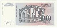 Yugoslavia - 100 Dinara 1994 Crisp UNC