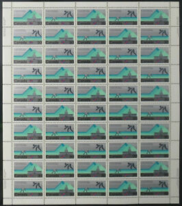 Canada Stamp SHEET#762a - 1978 Commonwealth Games (1978) 30¢ Se-tenant pair (...