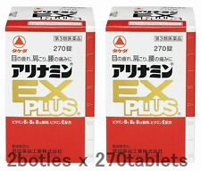 Lot2! Takeda ALINAMIN EX Plus 270 tablets x 2 bottles, Vitamin B1, B6, B12