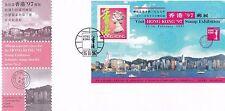 HK3) Nice Hong Kong FDC bearing: $10 QEII Price: $6