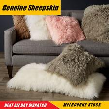 Mongolian Curly Blush Lambskin Sheepskin Cushion 40cm*40cm