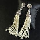 Earring Stud Silver Crystal Pearl Tassel Pompon Long Pendant Wedding Baroque X8