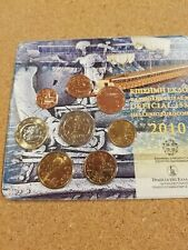 greece 2010 euro coin set