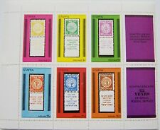 Great Britain - Staffa 1974 - Sheet Early Coin Stamps of Israel Mnh