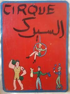 Handpainted metal plaque CIRQUE Circus