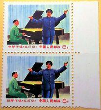 PR China stamps W16 Red Lantern Piano Opera Culture Revolution 2MNH Block Sc1005