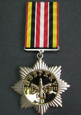 Ukraine Badge Award Order Army Armed Force Anti-Aircraft Missile Command School