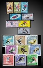 1968 GRENOBLE OLYMPICS ON ADEN MAHRA STATE AND ADEN QUTTI STATE HADHRAMUT MNH