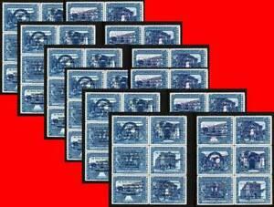 GUATEMALA 1973 EXPO red & black OVERPRINTS MI.#970-75a-b MNH $$ wholesale $$ x6