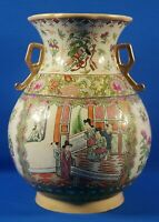 "Chinese Rose Medallion Porcelain Qianlong Period  Vase 12"" Tall"