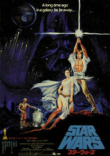 Star Wars (1977) cult sci-fi movie poster print 118