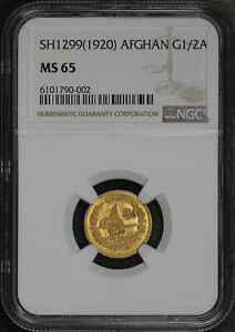 SH1299 (1920) Afghanistan Gold 1/2 Amani NGC MS-65