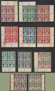 Thailand 1951-6 Bhumibol perforated Waterlow file copies in MARGIN BLOCKS (x11)