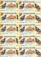 LOT, Bhutan,  10 x 5 Ngultum, 2011, P-NEW, UNC -> ornate