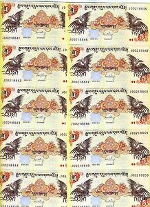 LOT, Bhutan,  10 x 5 Ngultum, 2015, P-28c, UNC -> ornate