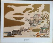 "Kano Tannyu ""Summer Place"" Open Edition Print #7295 NYGS"