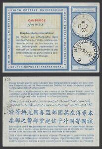 Cambodia 1971 - International Reply Coupon IRC to Belgium EP349