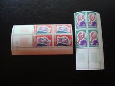 COTE D IVOIRE - timbre yvert et tellier n ° 312 317 x4 n** (coin date) (Z7)stamp