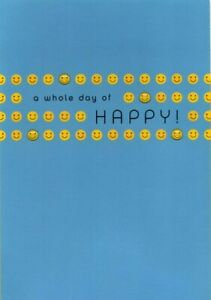 Funny Happy Birthday Yellow Smiley Smile Smiling Face Hallmark Greeting Card