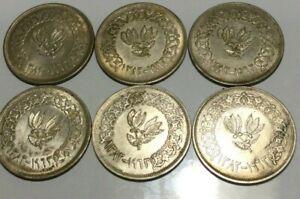 Lot of 6 Yemen 1 Riyal Large Silver Coins