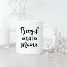 Bengal Cat Mama Mug - Bengal Cat Gift - Bengal Cat Lover Mug - Cat Mama Mug