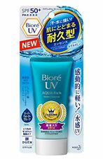 2017 Kao BIORE UV Aqua Rich Watery Essence Sunscreen SPF50+ PA++++ From Japan