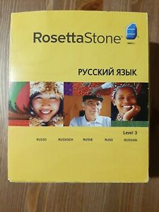 Rosetta Stone Level 3 Russian set