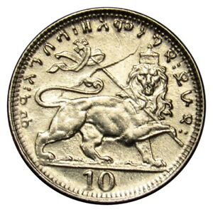 Ethiopia 10 Matonas coin KM#28 EE 1923 (1931) Selassie I AU+ lion