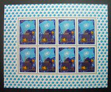 Russia 1982 #5058 MNH OG Russian Peaceful Space Exploration Mini Sheet $110.00!!