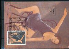 530776 / Österreich Maximumkarte