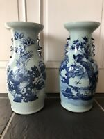 ANTIQUE PAIR 19TH C QING CHINESE CELADON GLAZE BLUE LARGE BALUSTER VASES 17 x 8""