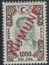 Turkey (1685) - 1960's Revenue stamp opt'd NUMUNE (SPECIMEN)  unmounted mint