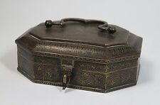 A 18th century Mughal Indian brass pandan paan betal nut box dated 1710