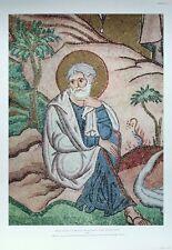 Joseph. fin XIème siècle -34 x47cm vintage rare religieux imprimer
