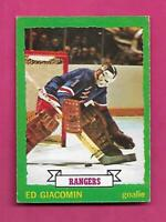 1973-74 OPC # 160 RANGERS ED GIACOMIN VG CARD (INV# D6918)