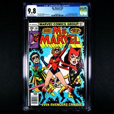 MS MARVEL #18 🔥 1st Full Appearance MYSTIQUE (of X-Men) 🔥 CGC 9.8 - WHITE Pgs