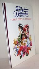 Debut Official Art Book Birth - Debut 1993 Graphic novel paperback like new book