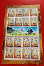 China Stamp 2001 The Accession of China to the WTO MNH