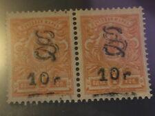1920, Armenia, 145a, MNH, pair