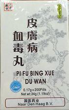 2 Boxes Pi Fu Bing Xue Du  Wan