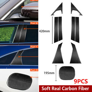 9PCS Carbon Fiber Exterior Full Decorative Cover For INFINIT FX 09-13 QX70 2014+