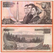 KOREA - 50 WON - 1992 P-42 - UNC