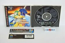 King Of The Monsters 2 Neo Geo CD 000 mit Spine Neogeo Snk Japan Spiel Nc