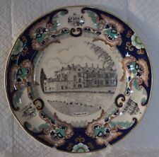 Masons Christmas 1988 Shire Counties Broughton Castle 25cm Cabinet Plate