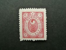 KOREA 1900 YIN AND YANG 4cn RED STAMP - MNH - SEE!