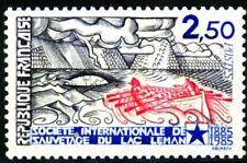 France 1985 Yvert n° 2373 neuf ** 1er choix