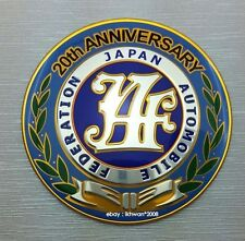 JAF JAPAN JDM 20TH ANNIVERSARY LOGO EPOXY EMBLEM BADGE DATSUN TOYOTA MAZDA